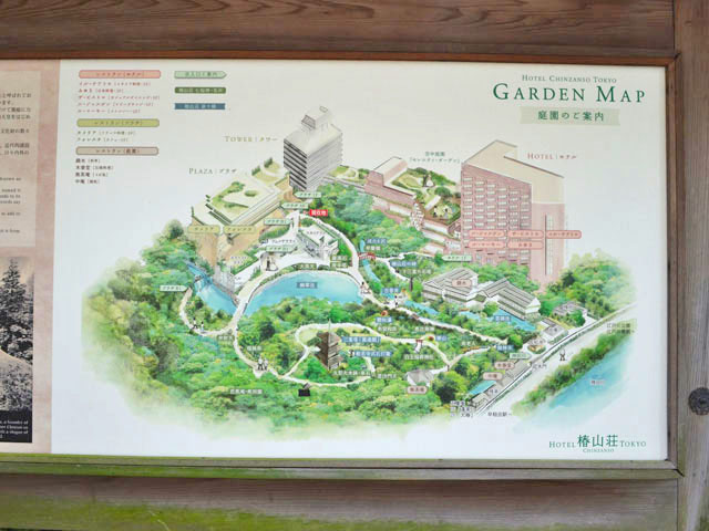 ホテル椿山荘東京の庭園マップ