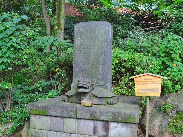 ホテル椿山荘の碑