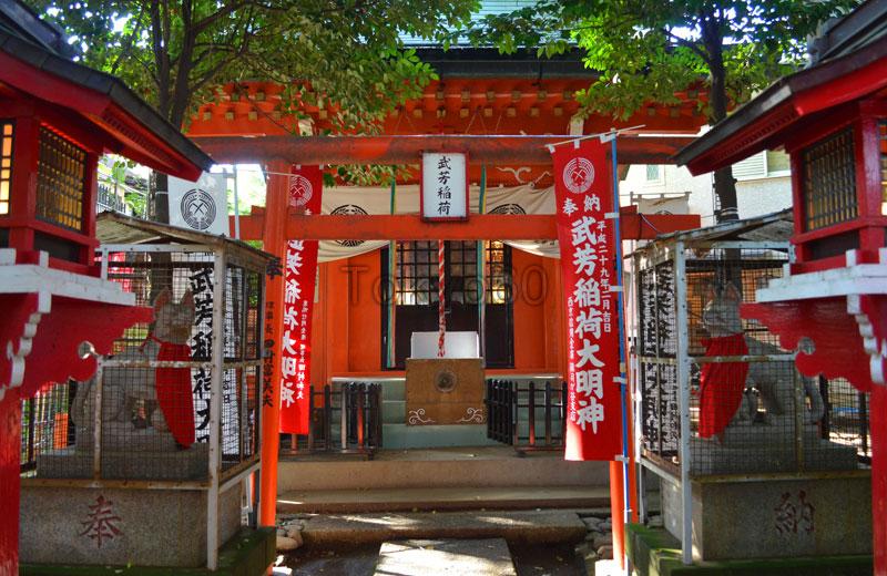 武芳稲荷神社