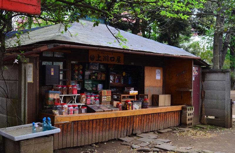 日本最古の駄菓子屋、上川口屋
