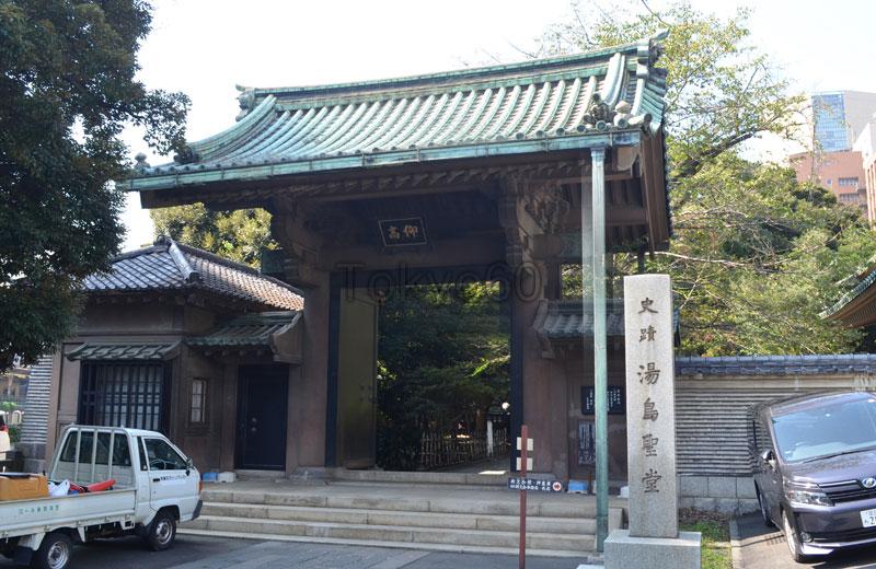 湯島聖堂の仰高門