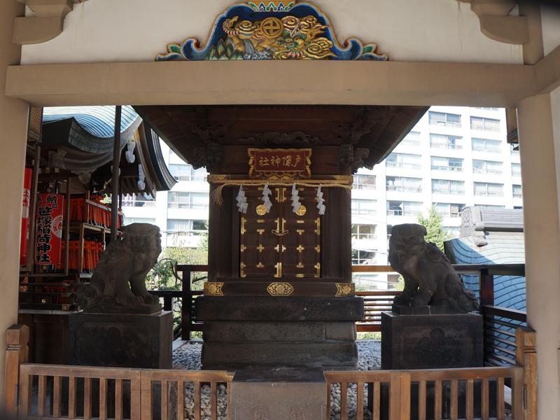 湯島天満宮の戸隠神社