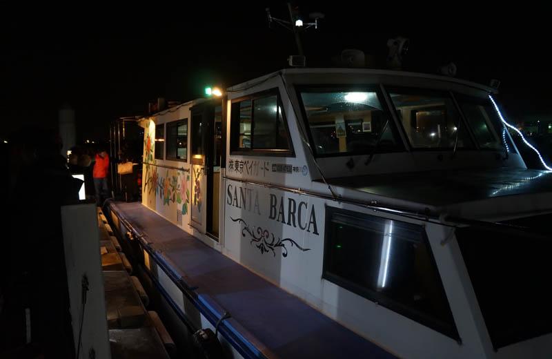 川崎工場夜景クルーズサンタバルカ号