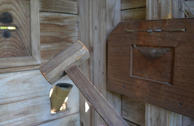 浜離宮恩賜公園、鴨場の木槌