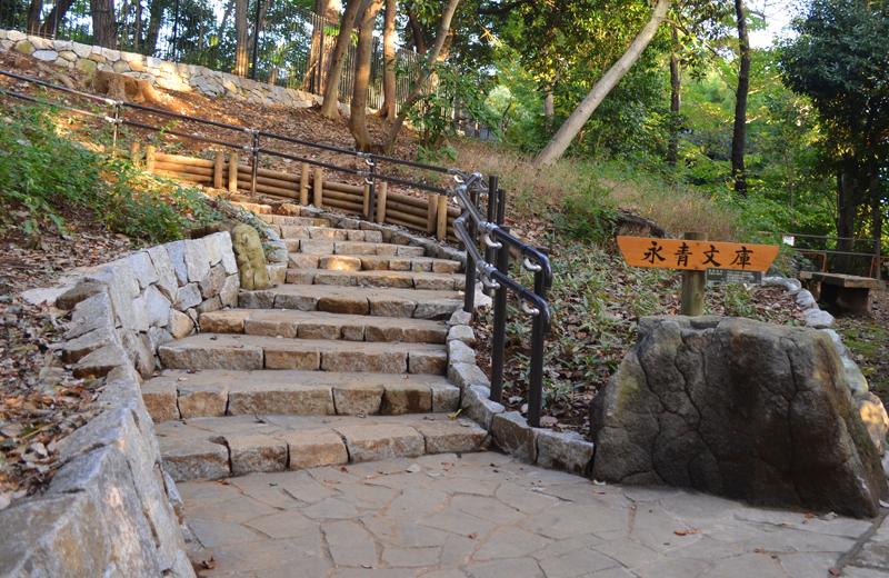 肥後細川庭園の山道
