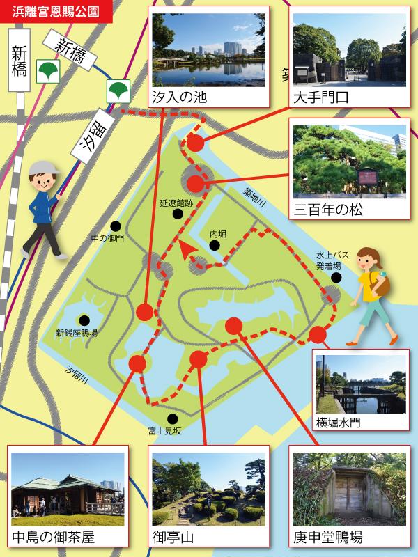 浜離宮恩賜公園地図アクセス