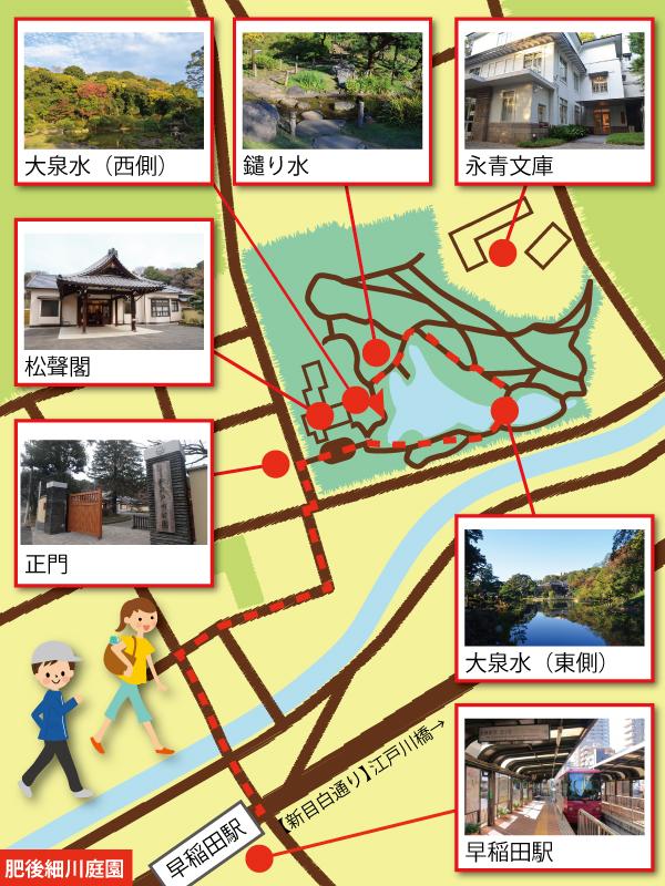 肥後細川庭園アクセス地図