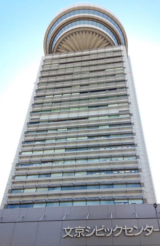 文京区シビックセンター(区役所)外観