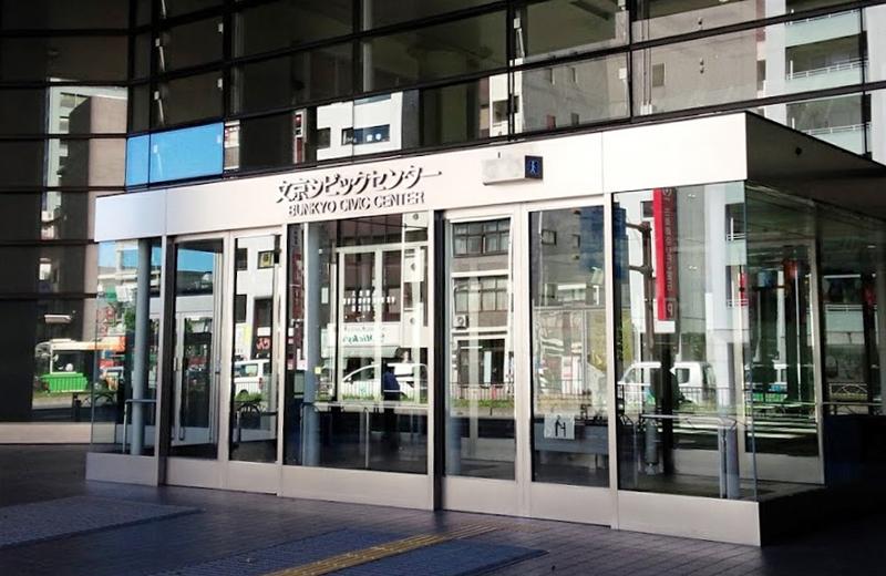 文京区シビックセンター(区役所)入口