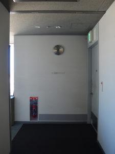 文京区シビックセンター(区役所)案内板