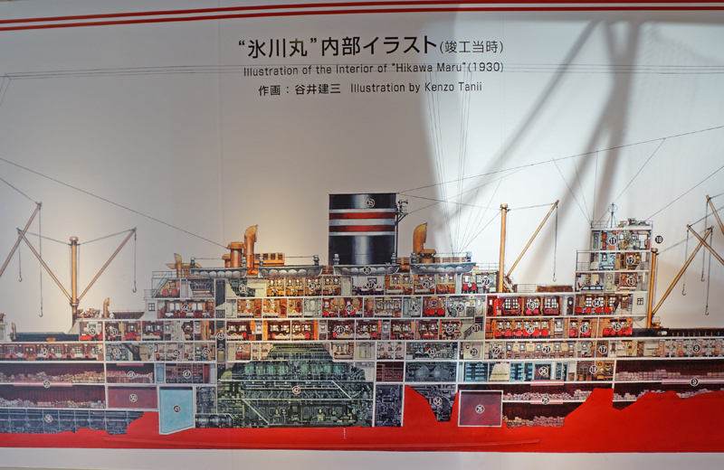 横浜山下公園氷川丸のイラスト
