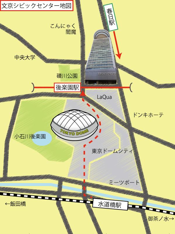 文京区役所(シビックセンター)地図・アクセス