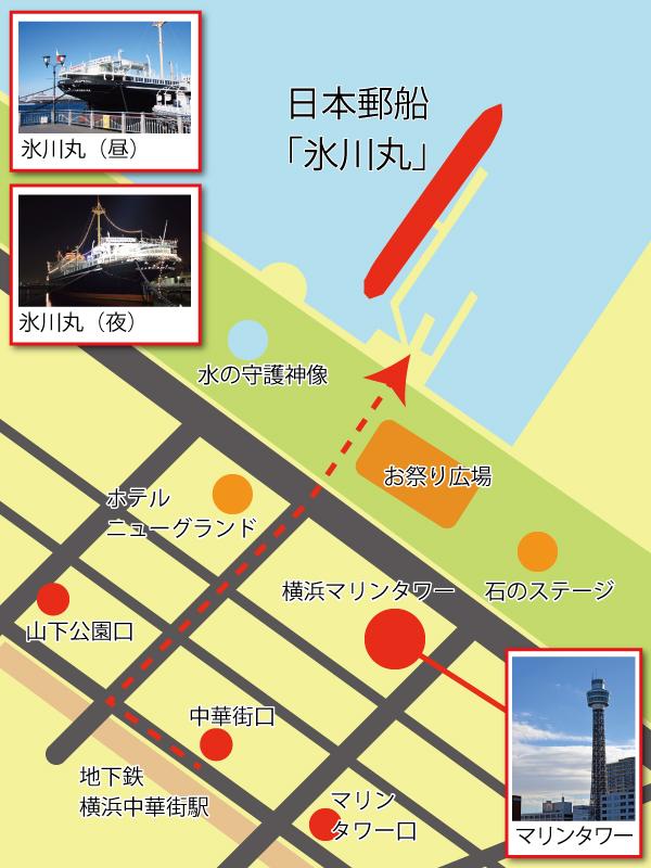 横浜山下公園氷川丸の地図・アクセス