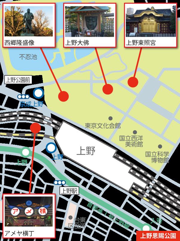 上野恩賜公園の地図と駅からのアクセス