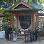 上野公園の上野大仏・大佛
