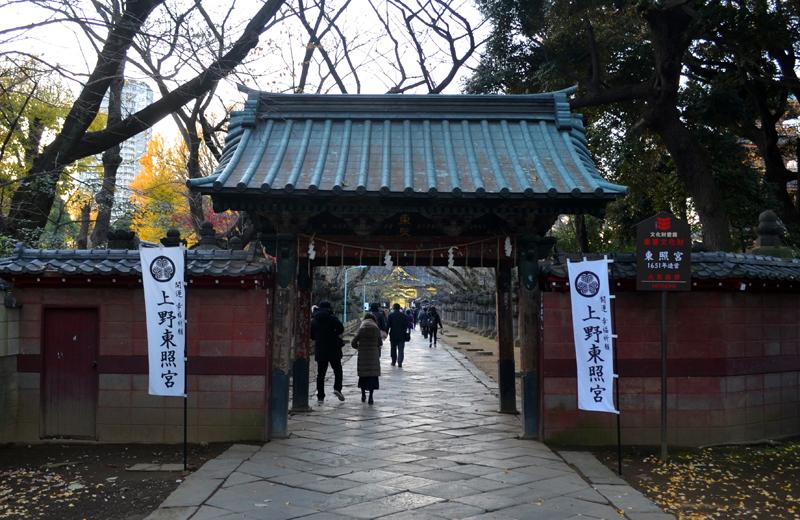上野公園の上野東照宮