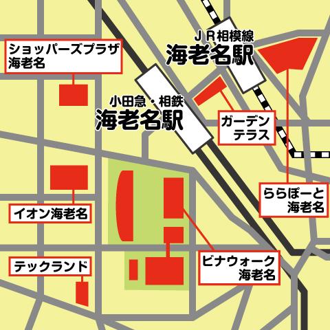 海老名駅周辺地図