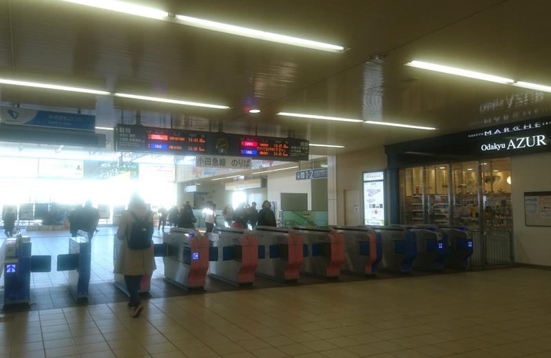 小田急「海老名駅」