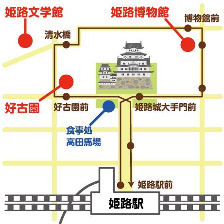 姫路城周辺、ループバスのルート