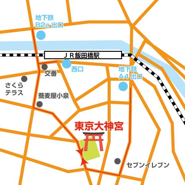 東京大神宮、飯田橋からの地図・アクセス