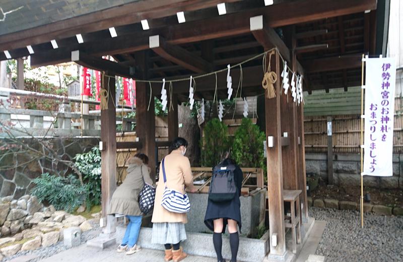 東京大神宮(飯田橋)手水舎