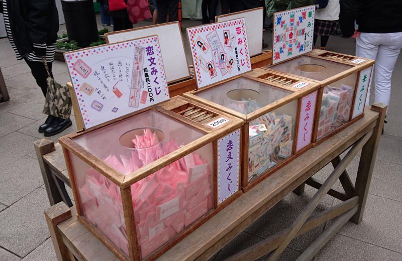 東京大神宮(飯田橋)おみくじ