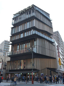 浅草観光文化センター