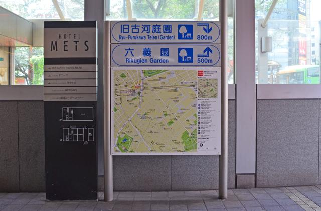 駒込駅から六義園の周辺案内図