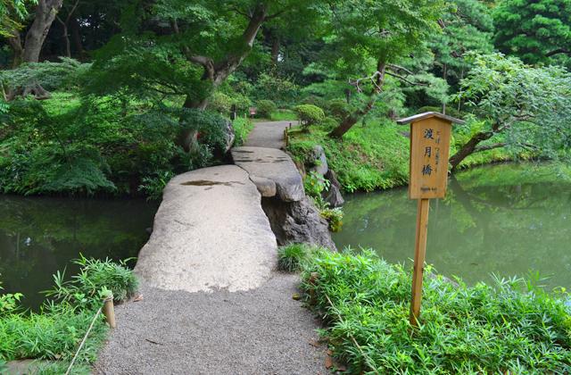 六義園。二枚の大岩からなる渡月橋