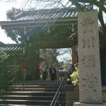 豊川稲荷東京別院・山門