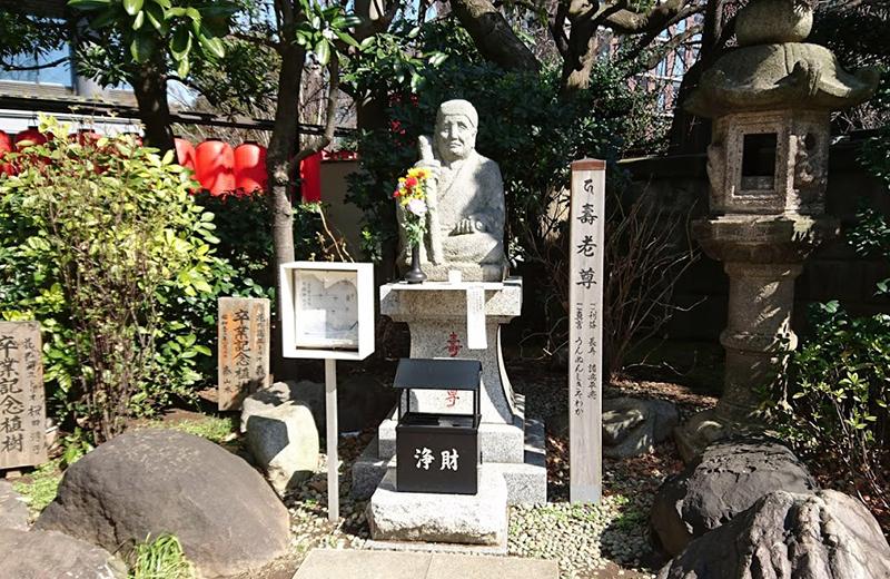 豊川稲荷東京別院・寿老尊