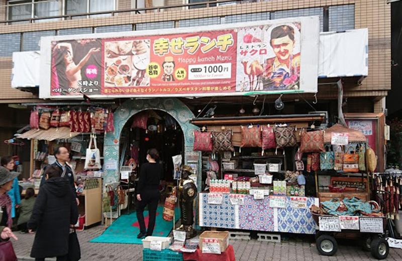 谷中銀座、トルコ料理の店「ザクロ」