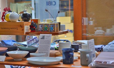▲CIVI 東京店(谷中)▲カフェだけでなく、雑貨販売もしています