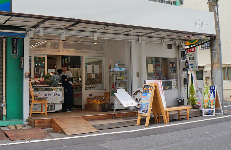 cafe&shop 九州堂 谷中よみせ通り