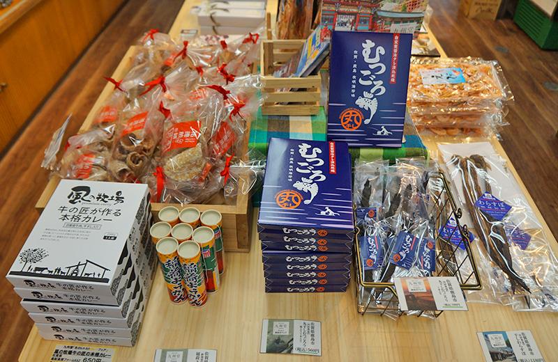 cafe&shop 九州堂▲珍しい!むつごろう、わらすの干し物