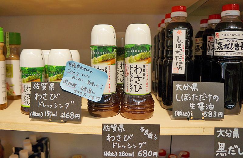 cafe&shop 九州堂▲調味料も充実