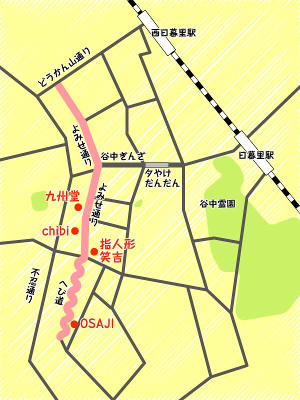 谷中▲よみせ通り・蛇道 地図