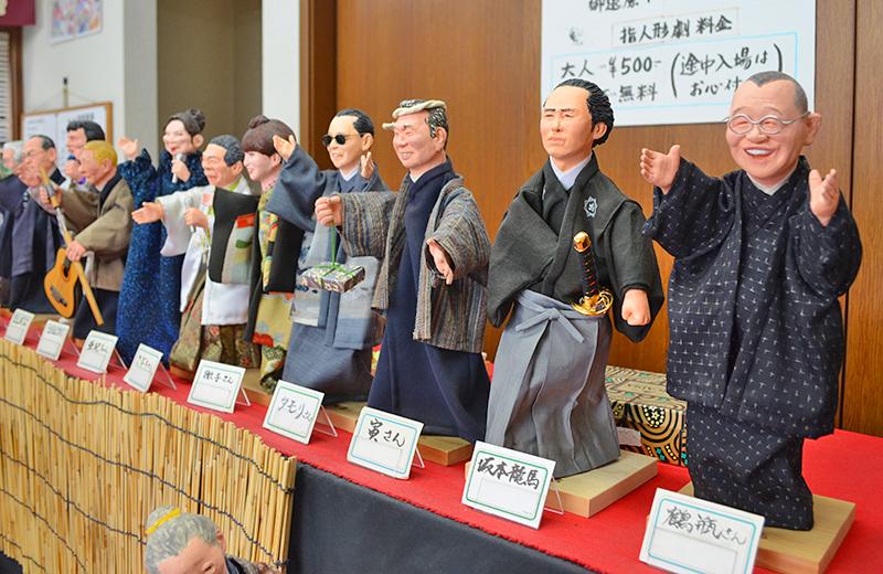 指人形笑吉▲右から、鶴瓶さん、坂本龍馬、寅さん、タモリさん…有名人シリーズ