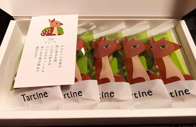20190527【何時に買える?】池袋東武「Tartine(タルティン)を買える時間