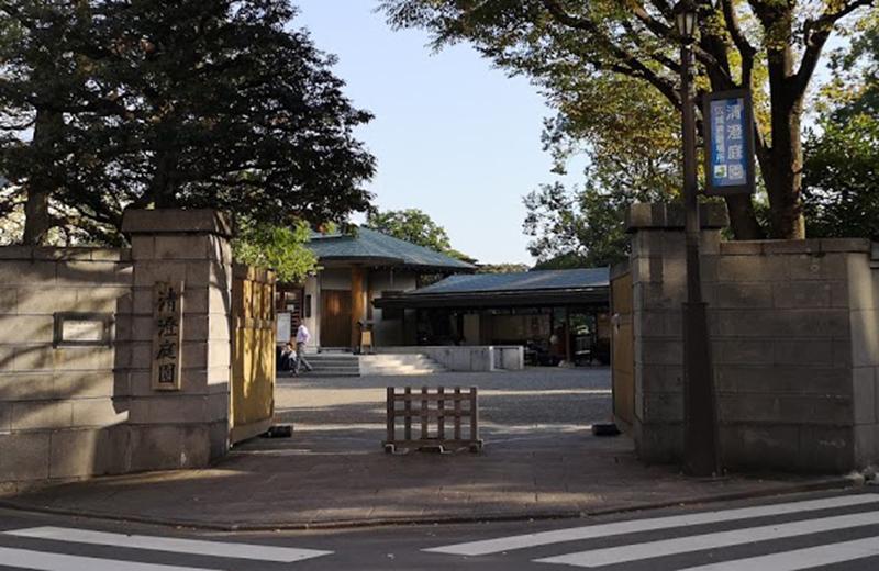 入り口/清澄白河庭園