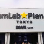 入り口/Planets.teamLab