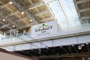 南町田グランベリーパークに行きました/アウトレット・アクセス・注意点を紹介!