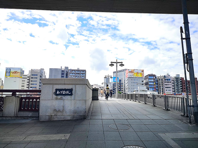吾妻橋:何時間かかる?隅田川12橋+2橋を、真夏一人で歩いてみました