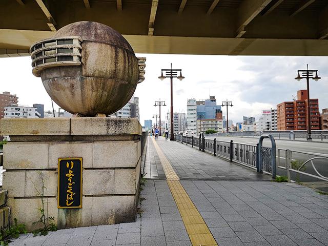 両国橋(りょうこくばし):何時間かかる?隅田川12橋+2橋を、真夏一人で歩いてみました