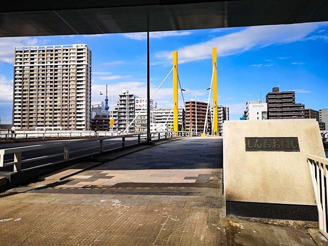 新大橋(しんおおはし):何時間かかる?隅田川12橋+2橋を、真夏一人で歩いてみました
