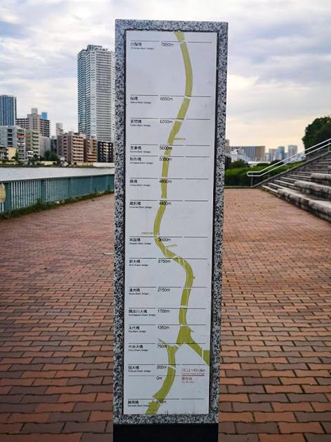 何時間かかる?隅田川12橋+2橋を、真夏一人で歩いてみました