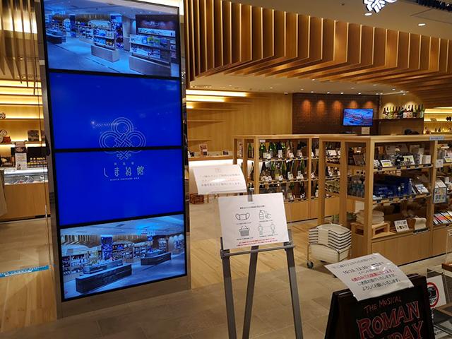 【話題】日比谷しまね館(島根県アンテナショップ)に行ってきました