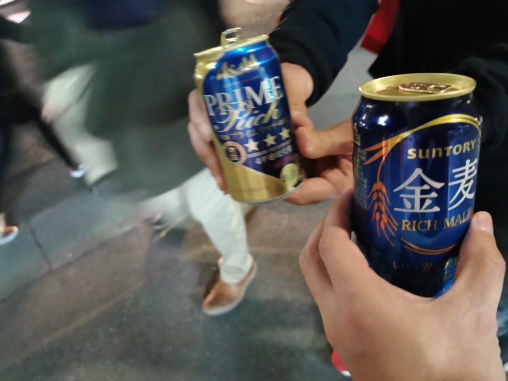 青いビール:五色不動巡り