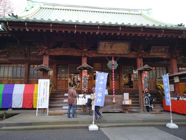 護国院(大黒天様)【江戸・東京で最古】谷中七福神巡り