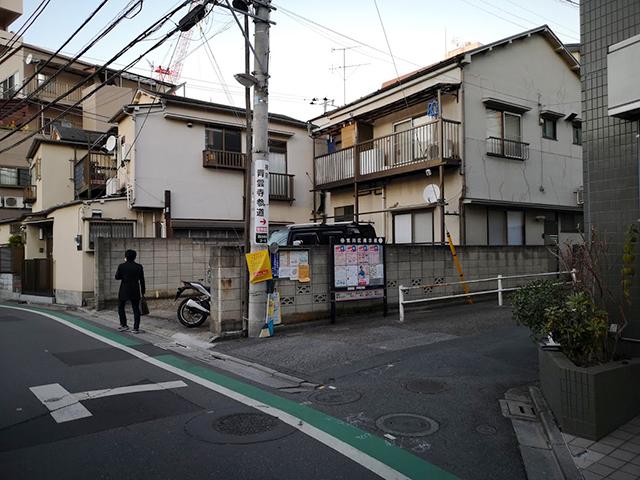 青雲寺(恵比寿様)【江戸・東京で最古】谷中七福神巡り